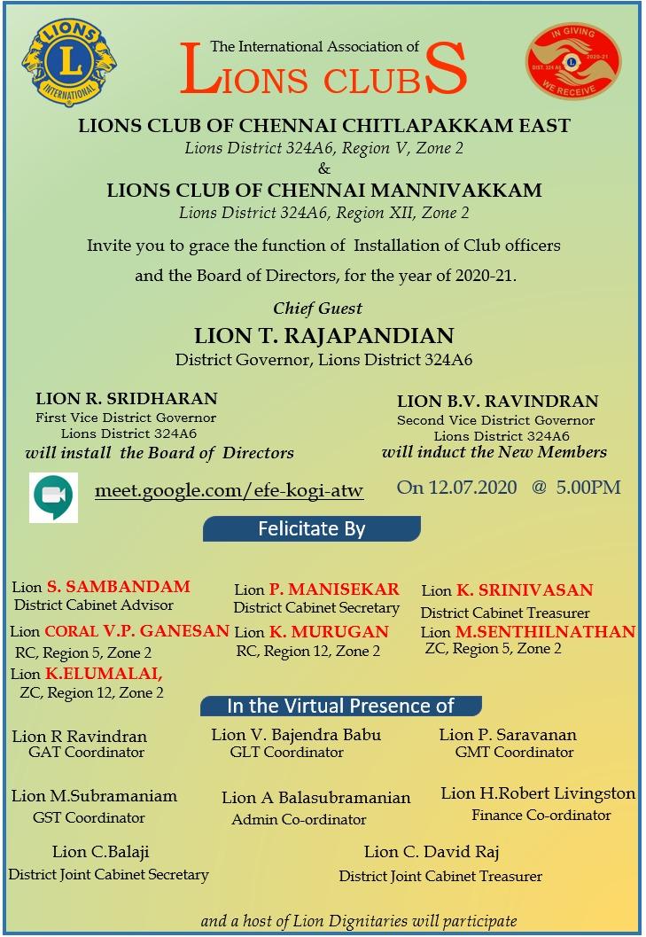 Navaratri Kolu Festival Celebration