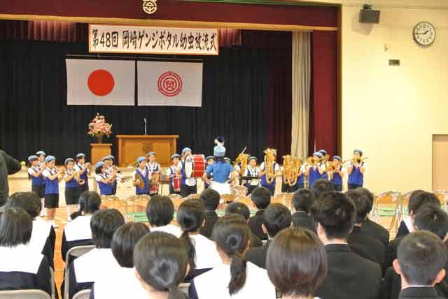 岡崎市立生平小学校鼓笛隊によるオープニングセレモニー