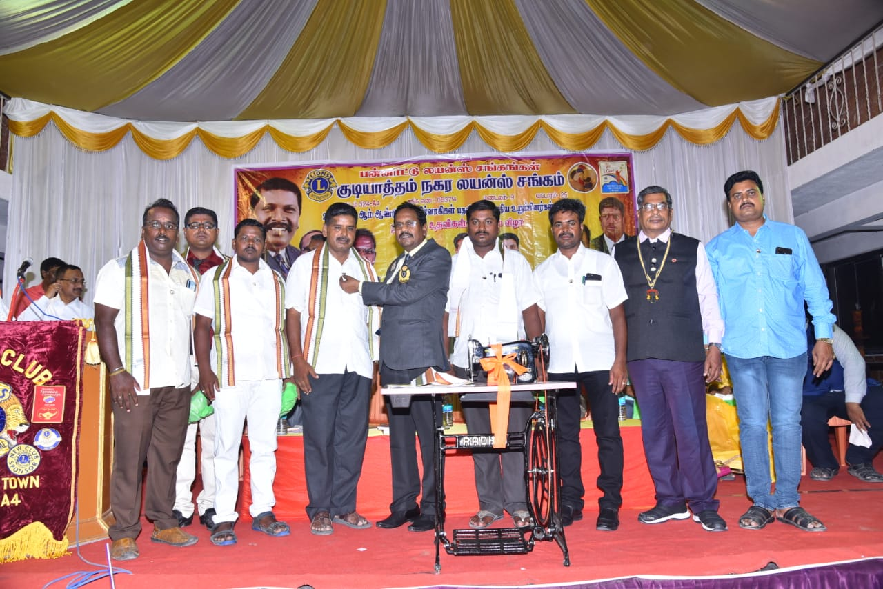 LIONS CLUB OF GUDIYATTAM TOWN  - INSTALLATION FUNCTION 2019-2020