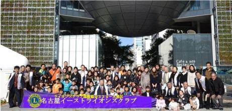 名古屋市科学館プラネタリウムに児童養護施設の児童を招待