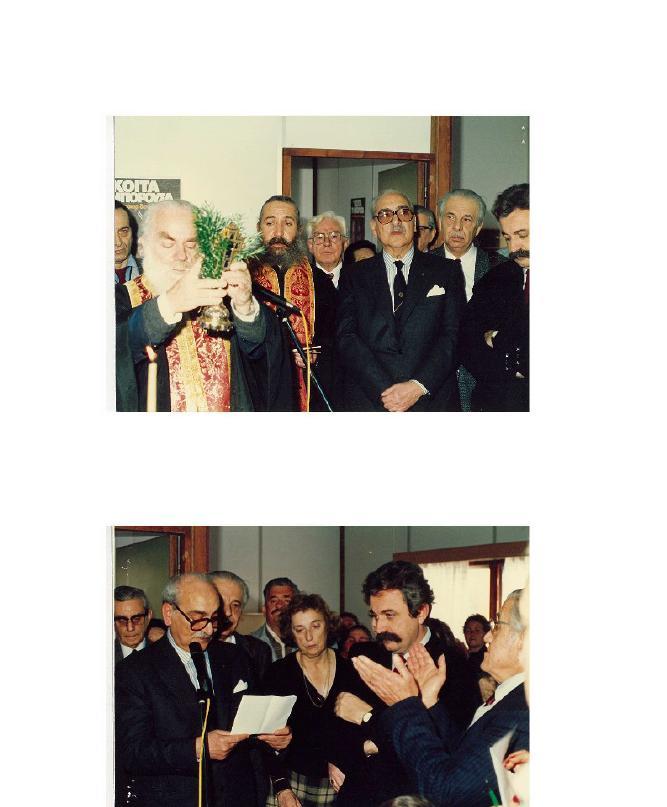 ΙΔΡΥΣΗ ΤΗΣ ΛΕΣΧΗΣ ΚΑΛΑΜΑΤΑΣ ΝΕΣΤΩΡ ΤΗΝ 14/1/1992