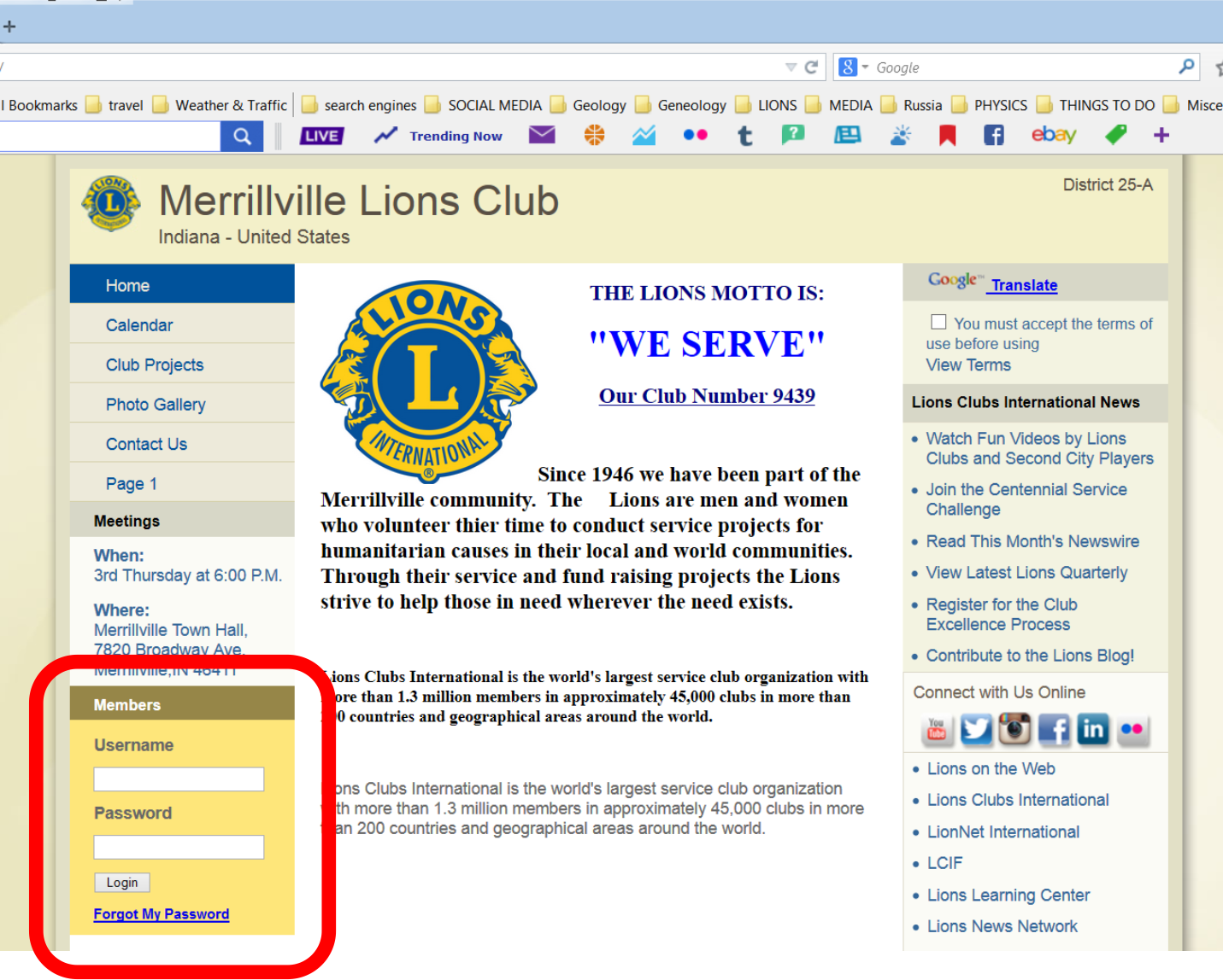 Merrillville Lions webpage - Members area outlined in Red