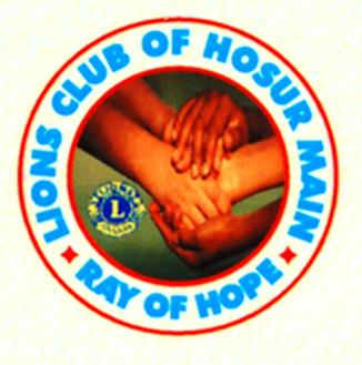 Lions Club of Hosur