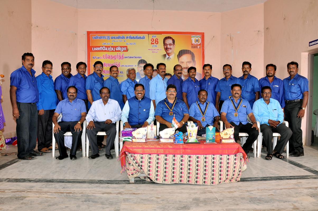 Pudukkottai Victory Lions Club Tamil Nadu - India