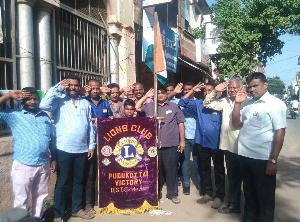 National Flag hosting in President office, Pudukkottai Victory Lions Club, Yamilnadu, India