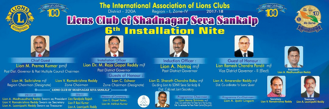 Lc of Shadnagar Seva Sankalp 6th Installation Nite