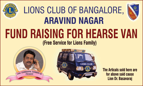 Fund-Raising-For-Hearse-Van