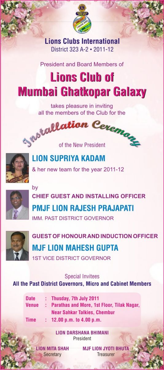 INSTALLATION CEREMONY OF LIONS CLUB OF MUMBAI GHATKOPAR GALAXY